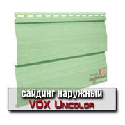 Сайдинг Vox Unicolor