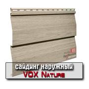 Cайдинг Vox Nature