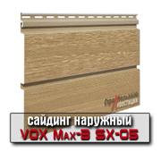 Сайдинг Vox Max-3 SX-05