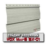 Сайдинг Vox Max-3 SX-01
