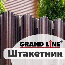 Штакетник GrandLine фигурный